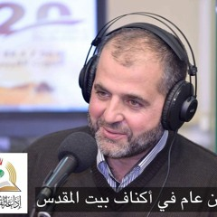 برنامج بذور -م. جعفر الخياط -فوائد فطر عيش الغراب - الحلقة - 132