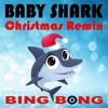 Baby Shark (Christmas Remix (Instrumental))
