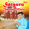 Download Ram Hari Ne Jap Le Mp3