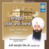 Download Naam Japho Mere Sajan Saina Mp3