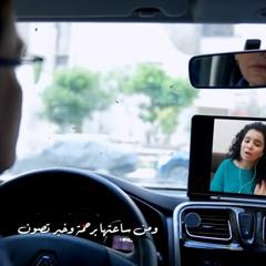ترنيمة: ليّ فيها إيه غير حبّك - بهجت عدلي - جانا كرمي
