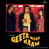 Lahoo Ko Lahoo Pukarega - Part 3 (Geeta Mera Naam / Soundtrack Version)