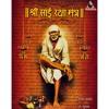 Om Saishwar Tumhi Raksha Karo