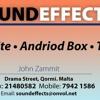 Download Informazzjoni minn Sound Effects waqt The Mid Morning Show - 04/03/2020 Mp3