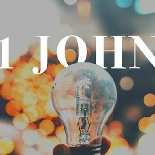 رسالة يوحنا الاولى