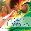 Chhuna Hai Aasmaan (Album Version)