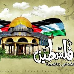 """مهرجان فلسطين 2021 """" فلسطين بلد الرجاله 2021 حوده بندق و مسلم وفيلو """" مهرجانات 2021"""