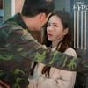 Download FMV || Flower || Crash Landing on you - Korean Drama Song - JB Mp3