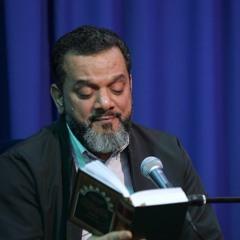 المناجاة الشعبانية   الشيخ حسين الأكرف