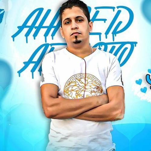 مهرجان قلبي ماله_غناء وتوزيع احمد عفروتو