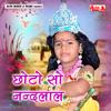 Download Jodi Ram Lakhan Aayi Mp3