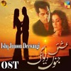 Download Ishq Junoon Deewangi OST - Rahat Fateh Ali Khan Mp3