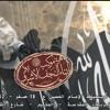 Download الرادود محمد الجنامي | يا ناقتي   1442 هـ Mp3