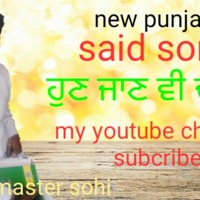 New Punjabi Song Aman Gumti By Aman Gumti Deep