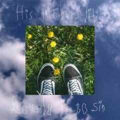 Free Sky