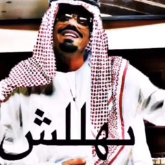 Arab From 63rd Production