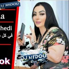 Cheba Warda 2021 [ Ana 3cheki liya wahedi ] ReMix DJ MiDou.mp3