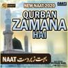 Download Ek Main Hi Nahi Un Par Qurban Zamana Hai | Naats Studio | New Naat 2020 Mp3