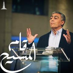 إجتماع مساء الاحد - د.ق/ سامح موريس (حيث روح الرب هناك حرية) - ٣٠ مايو ٢٠٢١ KDEC