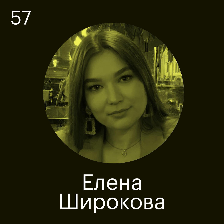 Елена Широкова, Пикчер: Аккаунт-менеджеры балансируют между целями агентства и клиента