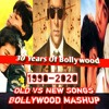 Download Old VS New Bollywood Mashup Songs | 90's Bollywood Songs Mashup | Romantic HINDI Mashup songs 2020 Mp3