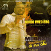 Anu Lion Onu Jesus Medley (feat. Uwa Oma Brothers Band)
