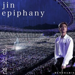 BTS Epiphany - lofi cover - but it's raining in an empty arena