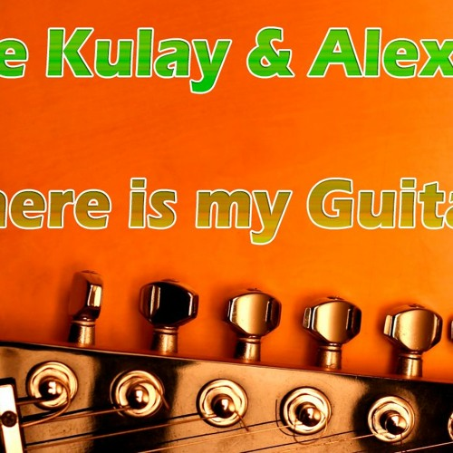 Where Is My Guitar?