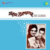 Download Rama Rama Ghazab Huyi Gawa Re Mp3