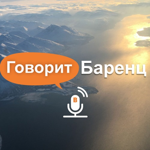 Арктика Сейчас: Главные новости недели. Июль 11, 2021