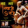 Download Jai Jai Maharashtra Majha Mp3