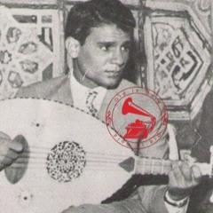 عبدالحليم حافظ - بيني وبين قلبي حكاية ... عام 1954م