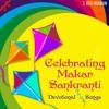 Download Jai Laxmi Mata Mp3