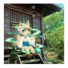 TAROLIN feat. アマギセーラ - 翠ノ祷 [DEMO]