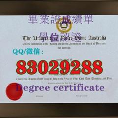 (UNDA毕业证) «Q微83029288»圣母大学毕业证成绩单University of Notre Dame Diploma