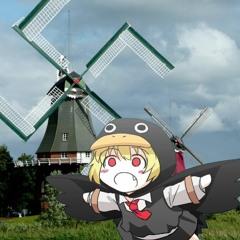 Windmill Of Hardcore Friendship