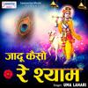 Download Hone Lagi Hai Ab Kripa Mp3