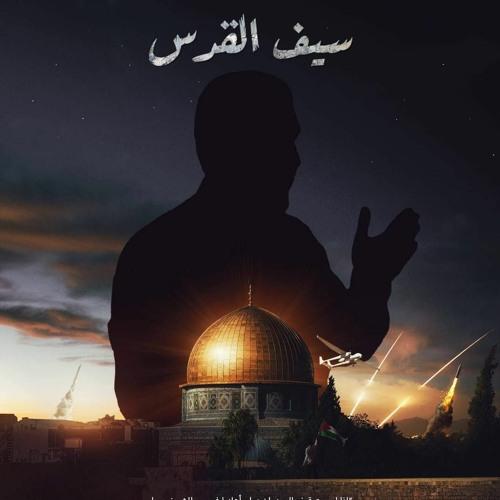 🎶واضيفاه 🎶  للمنشد إبراهيم الأحمد ورمزي العك 🎶