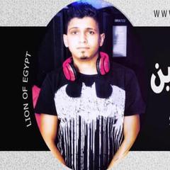 مهرجان بشرخاينين غناء وتوزيع احمد عفروتو مهرجانات 2021