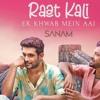 Download Raat Kali Ek Khwab Mein Aai Sanam puri Mp3