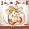 Ganesha Gunesha (Album Version)