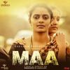 """Ennuyire (From """"Maa (Short Film)"""")"""