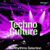 Download Ozio (Ghetto Mix) Mp3
