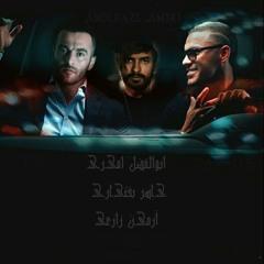 Abolfazl Amiri, Pishro, Sepehr Khalse, Putak, YAS, Armin Zarei - DissLove Top Tracks