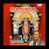 Download Kothay Khunje Pabo Mp3