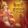 Kaiwari Hanuman