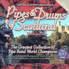 Skye Boat Song / Highland Cradle Song