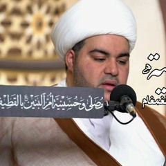 المناجاة الشعبانية  - الشيخ عبدالحميد الغمغام