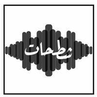 الحلقة 74: تعريب الألعاب مع محمد إمام