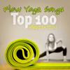 Relaxing Yoga Music
